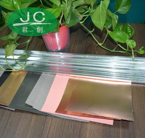 铜箔铝箔胶带