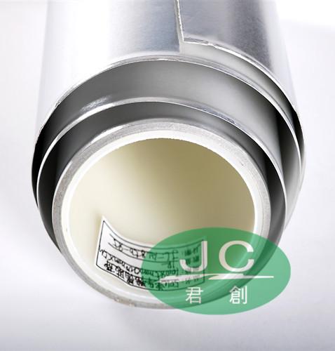 天津铝箔胶带