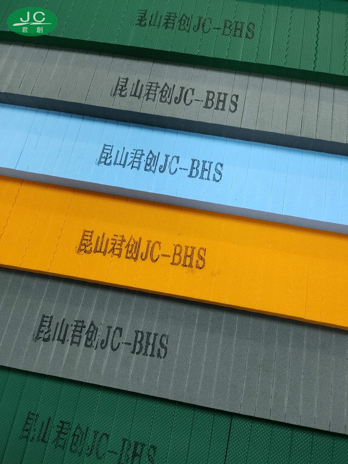 60度彩色印刷刀模弹垫
