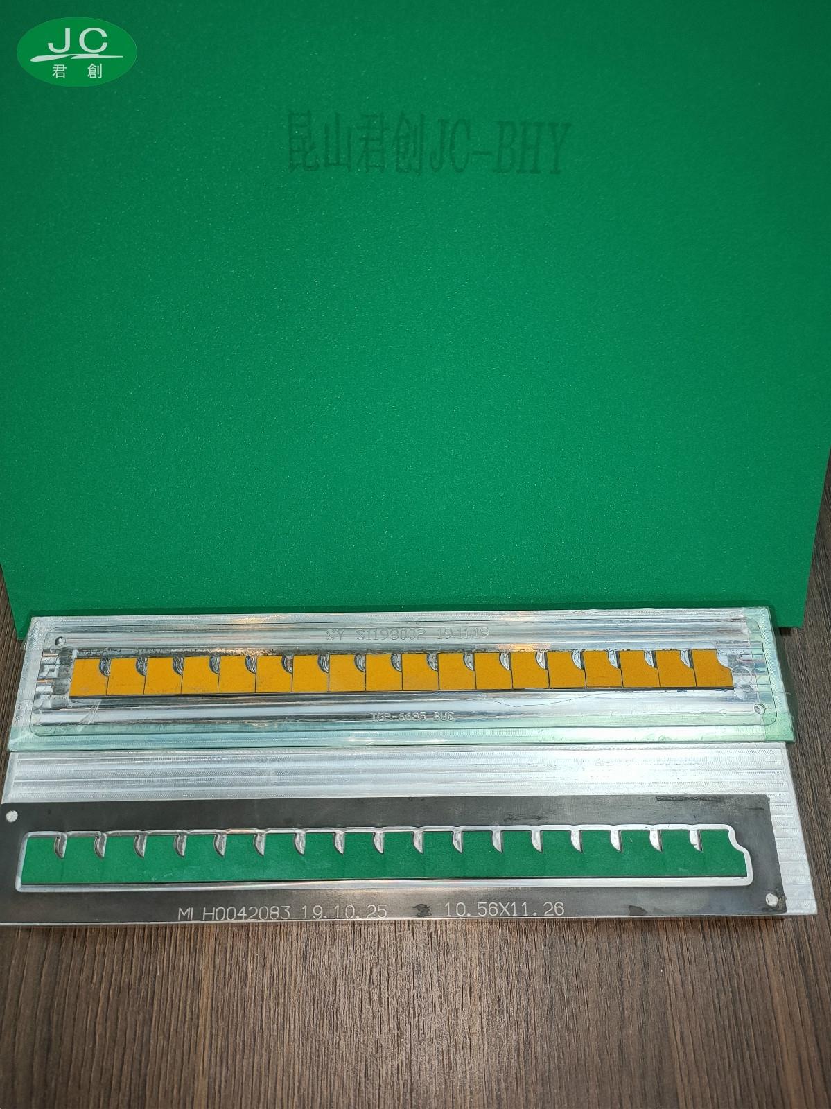 50度绿色泡棉背胶蚀刻刀用
