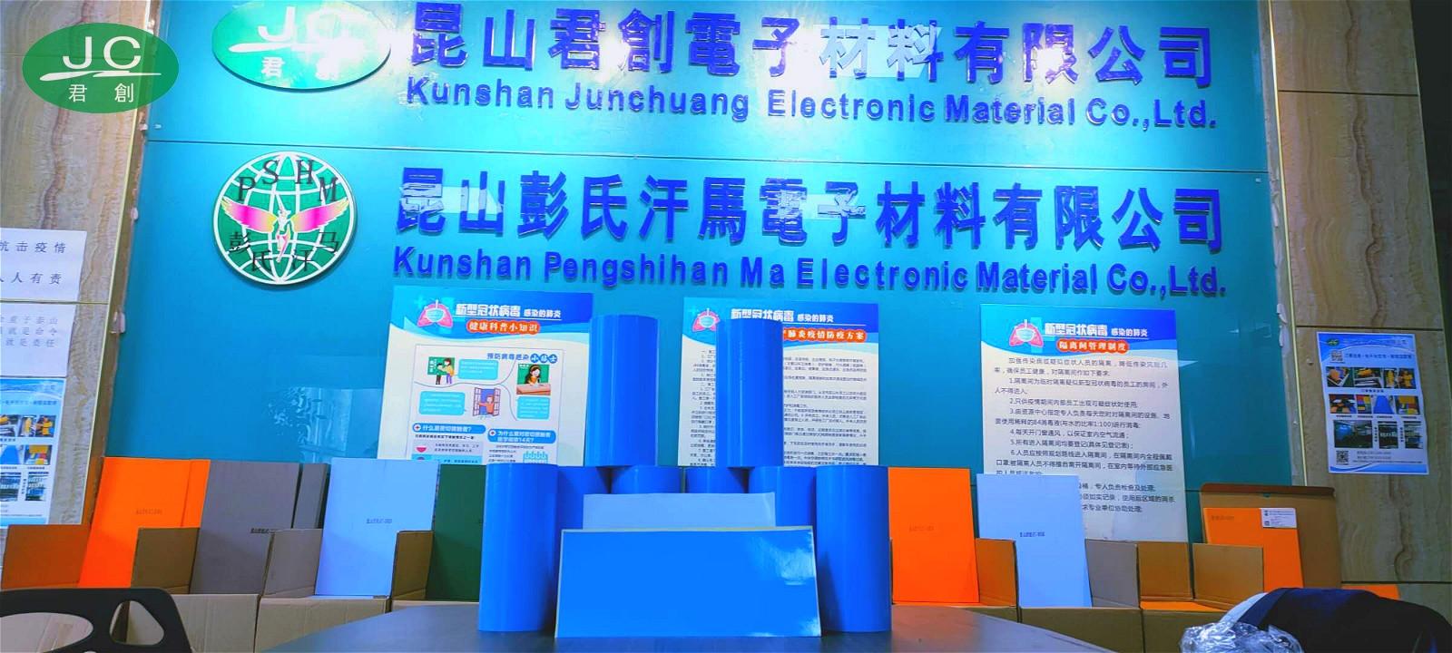 天津电子玻纤布导热双面胶