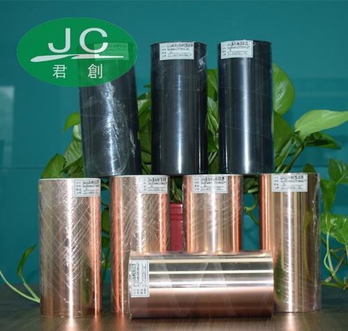 Copper foil foil tape